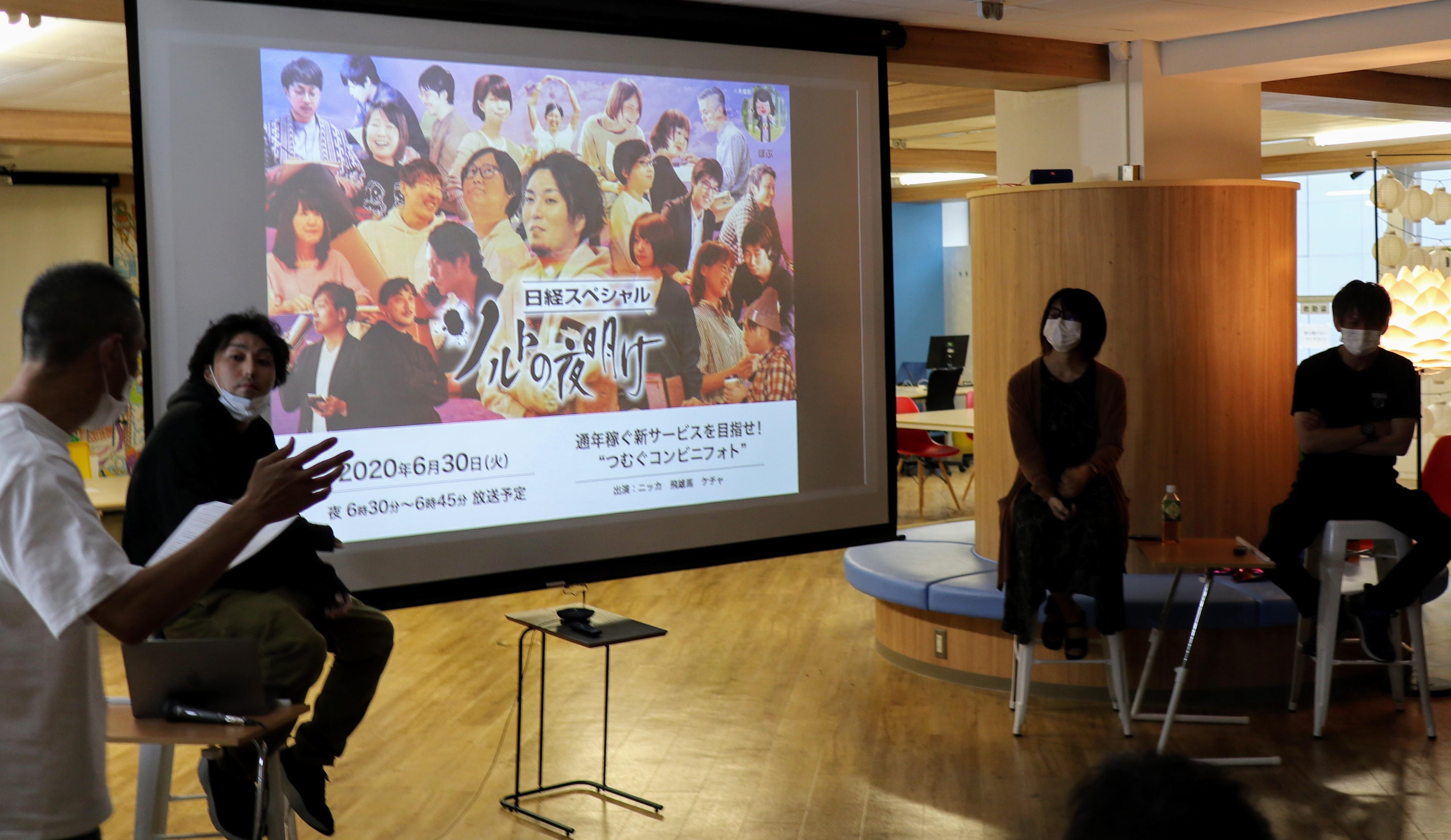 半年ぶりのリアル社内イベント「New ソルトカフェ」開催!
