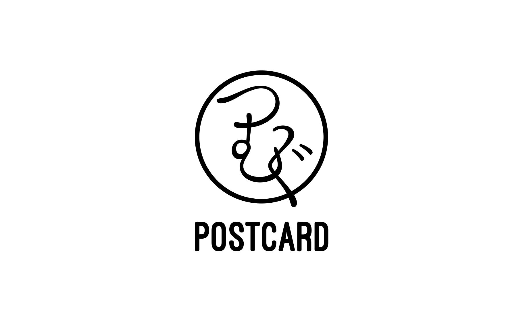 北海道新聞 2020年7月17日朝刊 で「つむぐポストカード」が紹介されました
